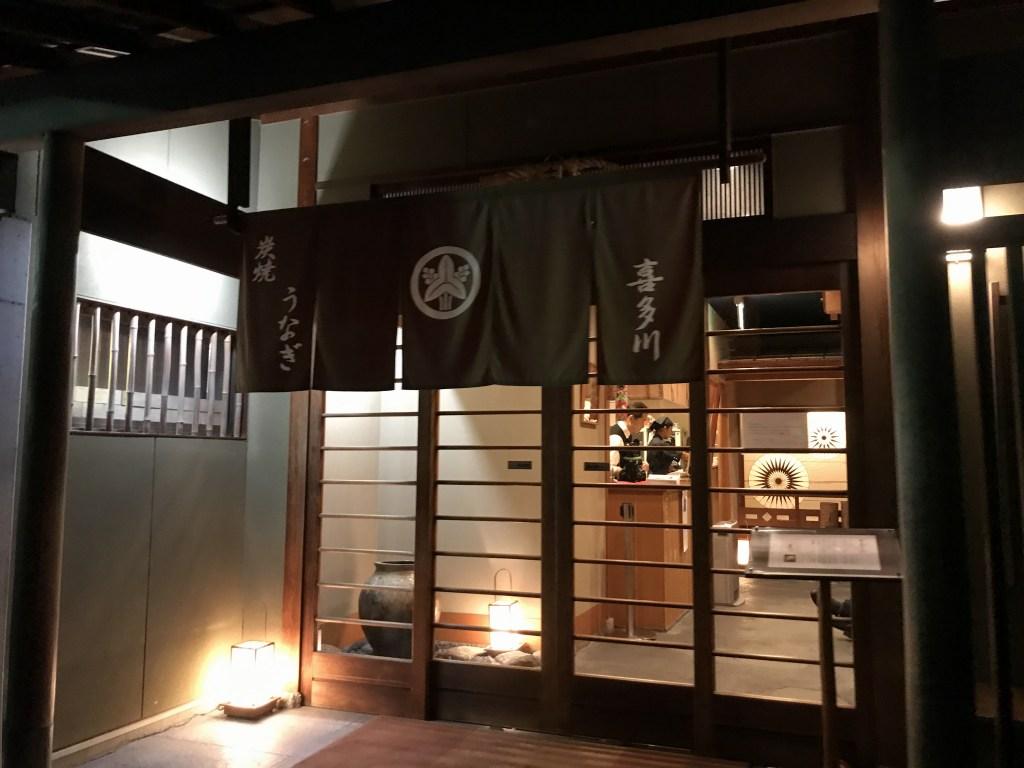 f:id:okuradesu:20181202152500j:plain