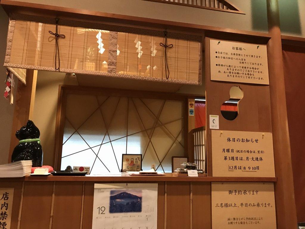f:id:okuradesu:20181202152530j:plain