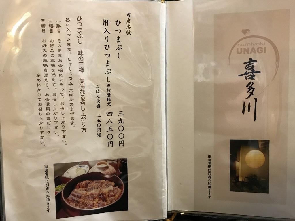 f:id:okuradesu:20181202152542j:plain
