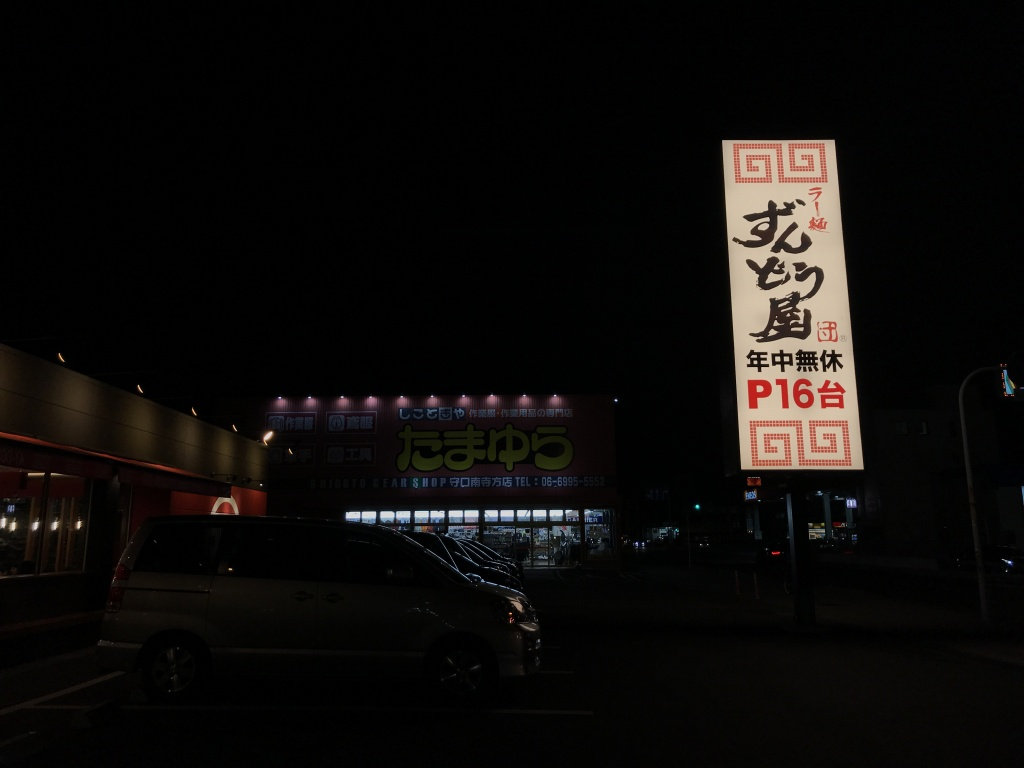 f:id:okuradesu:20181206020312j:plain