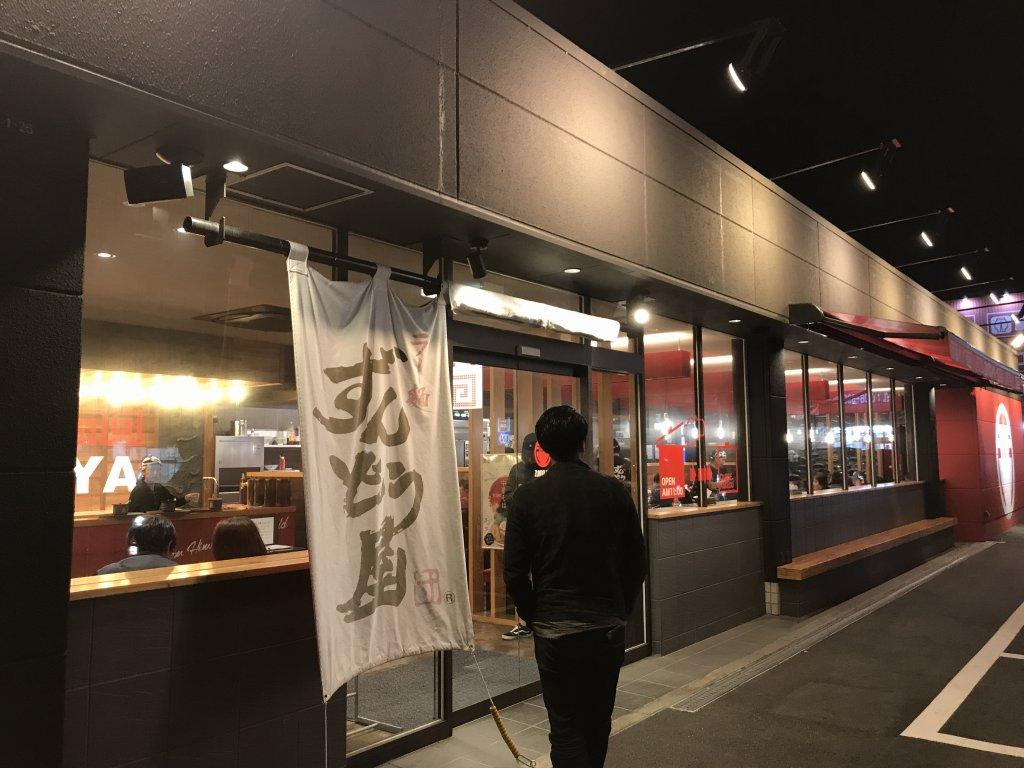 f:id:okuradesu:20181206020315j:plain