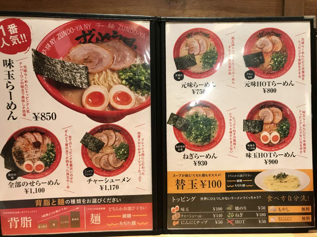 f:id:okuradesu:20181206021835j:plain