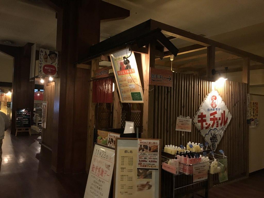f:id:okuradesu:20181206023855j:plain
