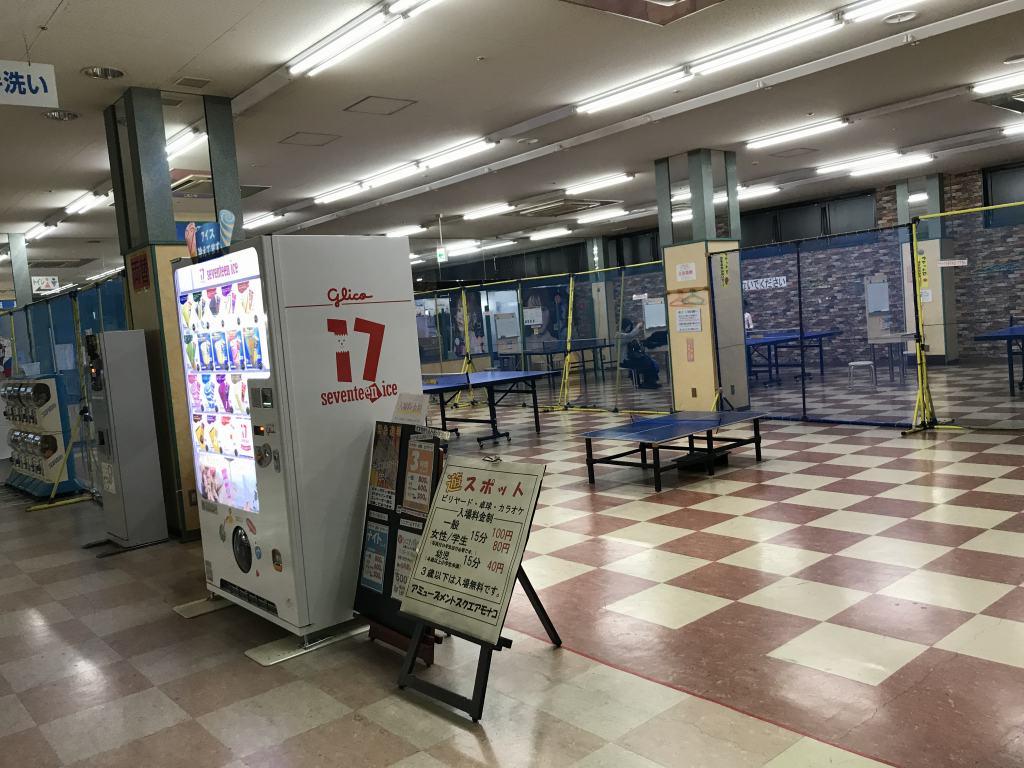 f:id:okuradesu:20181206031915j:plain