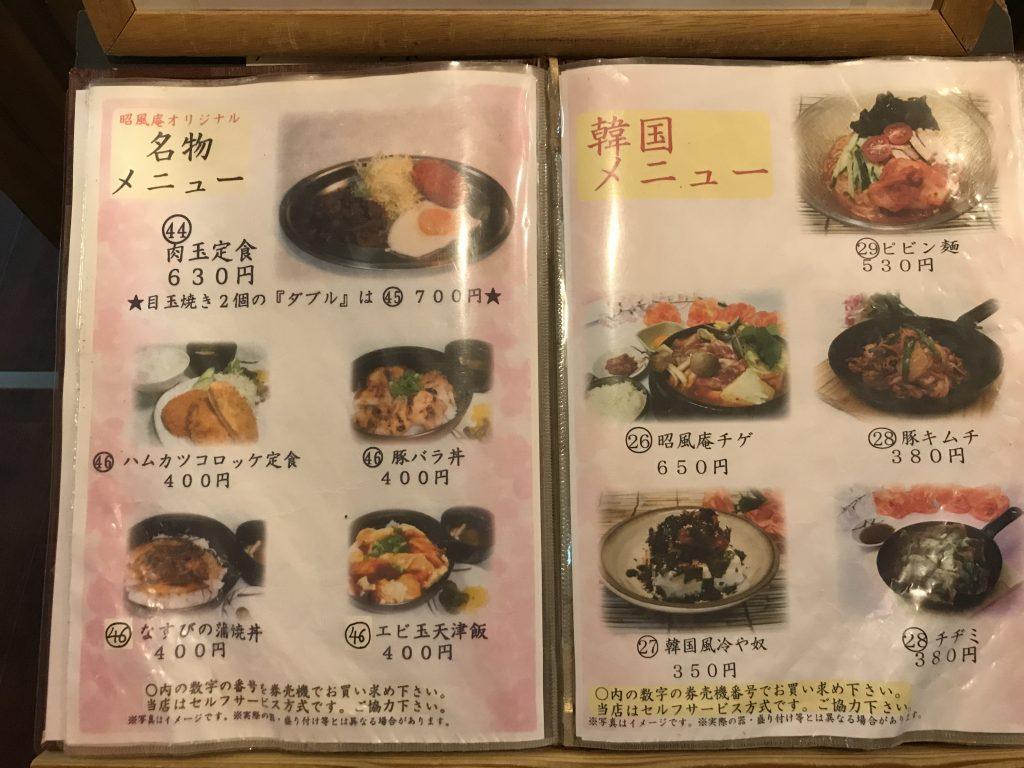 f:id:okuradesu:20181206032317j:plain