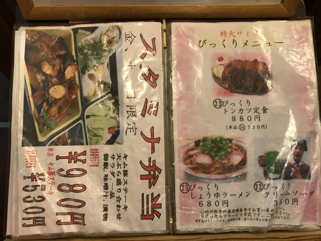 f:id:okuradesu:20181206032325j:plain