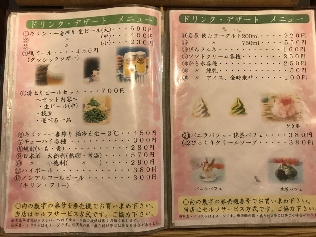 f:id:okuradesu:20181206032332j:plain