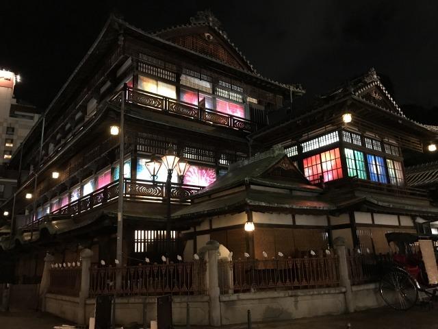 f:id:okuradesu:20181208001024j:plain