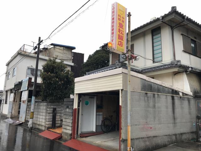 f:id:okuradesu:20181208023852j:plain