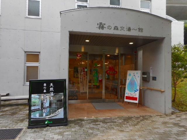 f:id:okuradesu:20181209030622j:plain