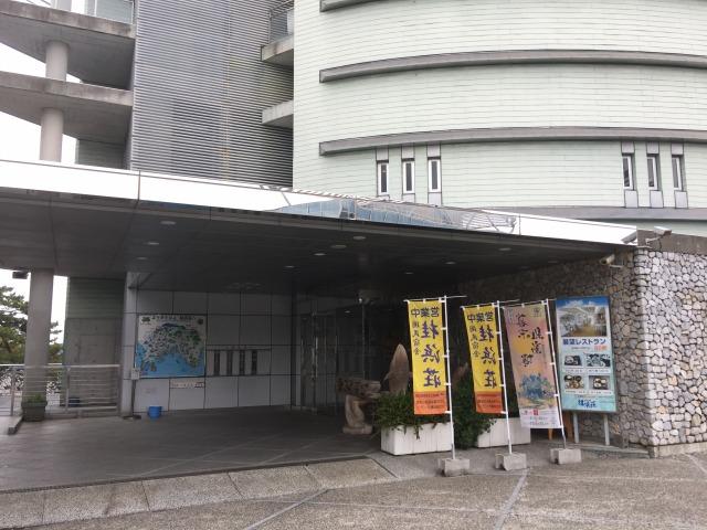 f:id:okuradesu:20181213031406j:plain