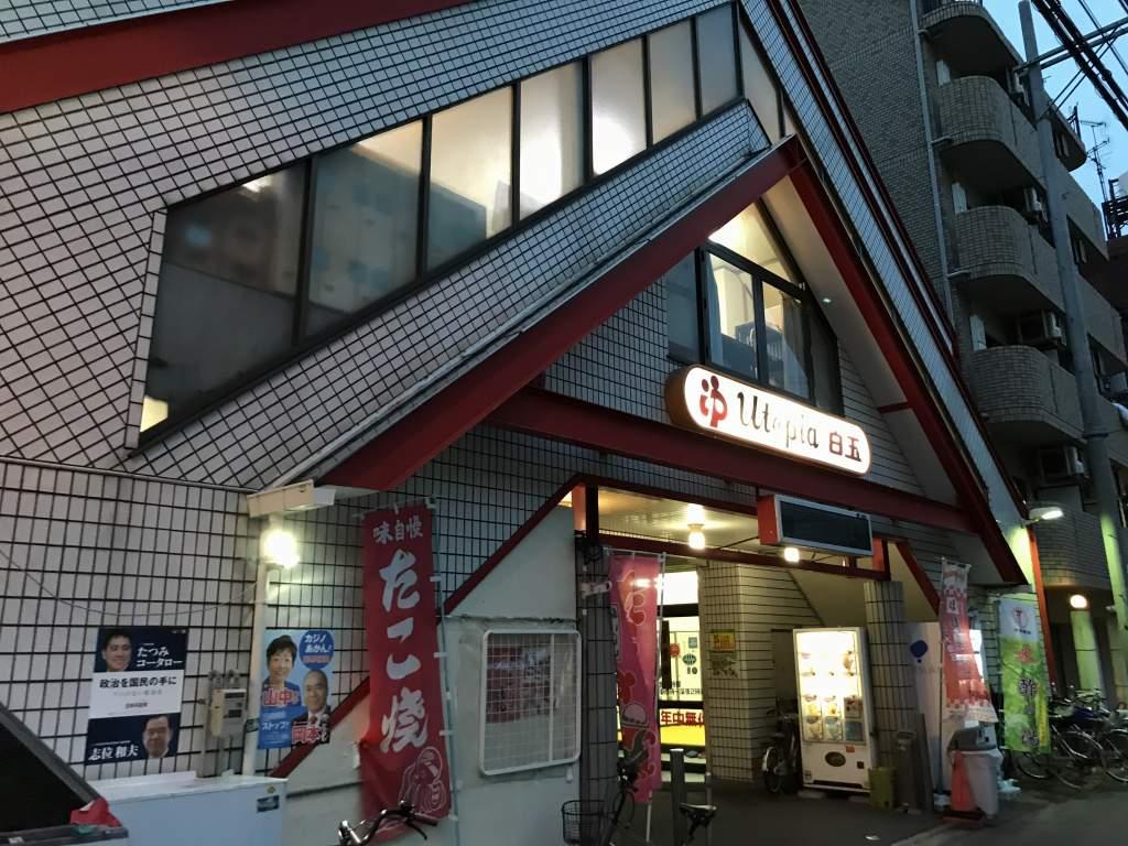 f:id:okuradesu:20181226142853j:plain