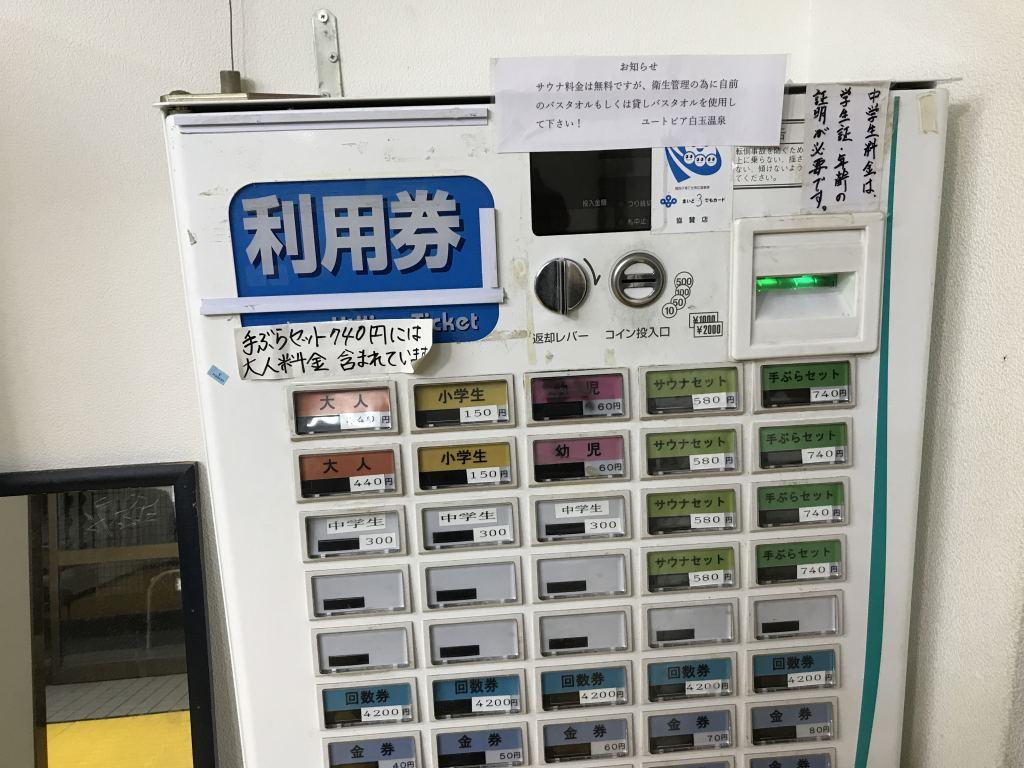 f:id:okuradesu:20181226142902j:plain