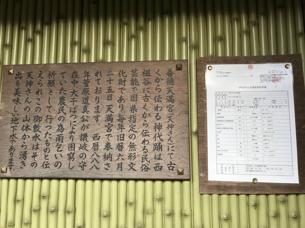 f:id:okuradesu:20181227142358j:plain
