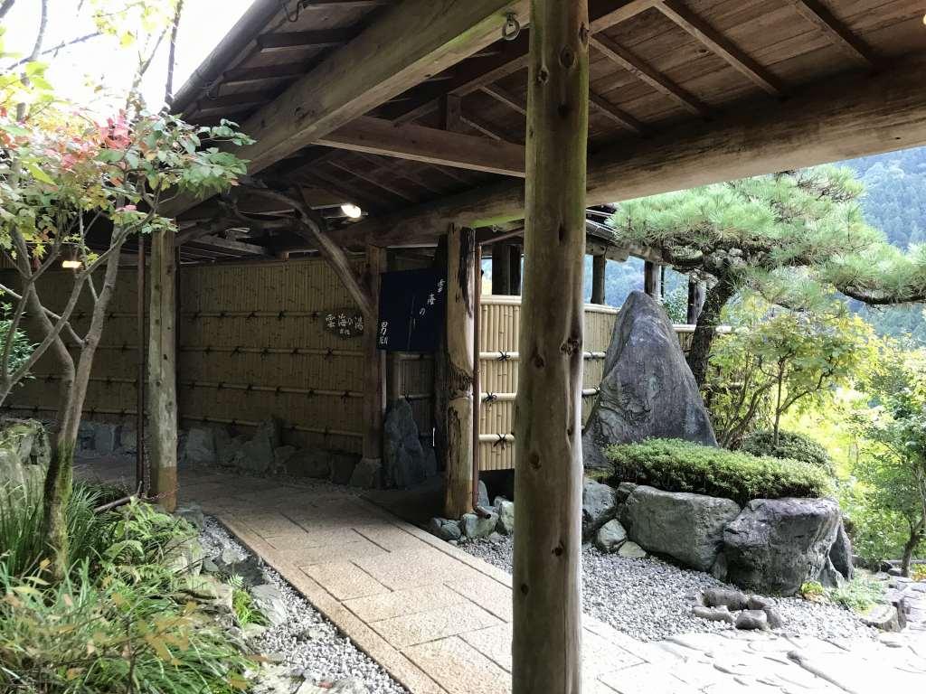 f:id:okuradesu:20181227142735j:plain
