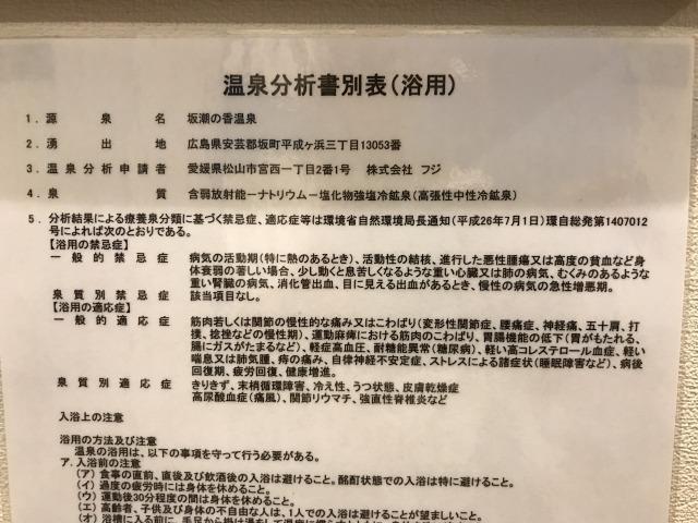f:id:okuradesu:20181227151053j:plain