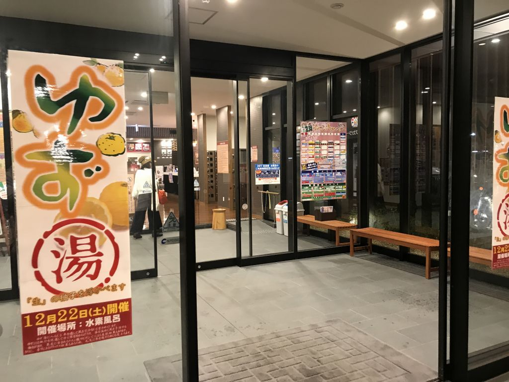 f:id:okuradesu:20190103151113j:plain