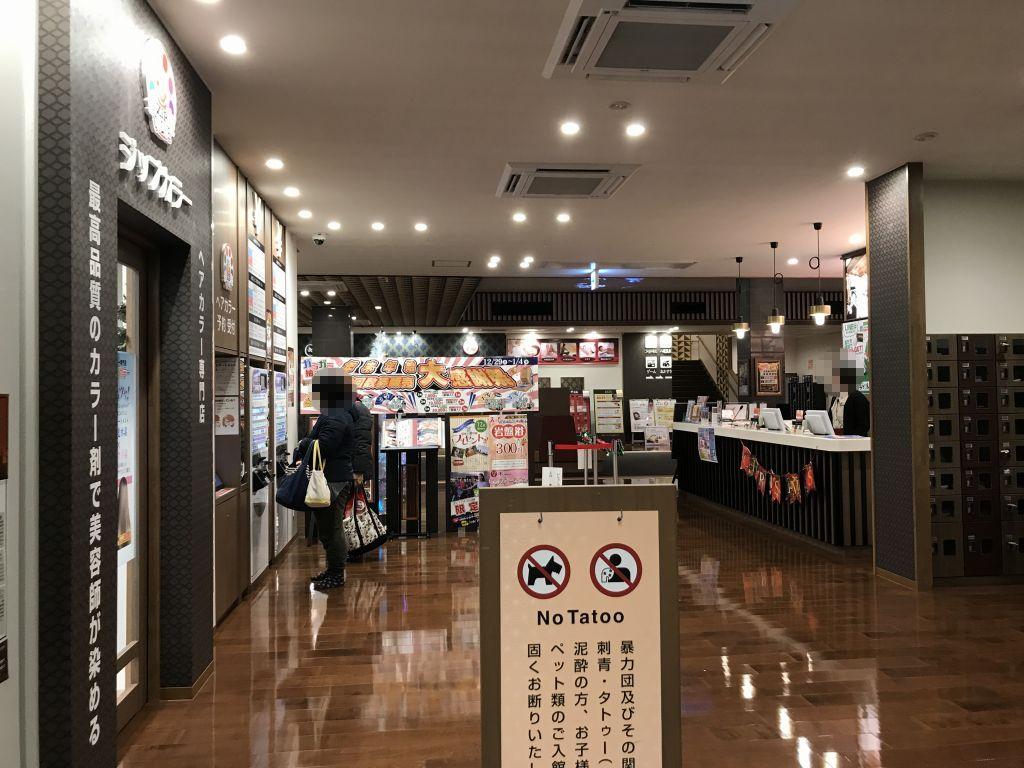 f:id:okuradesu:20190103151116j:plain