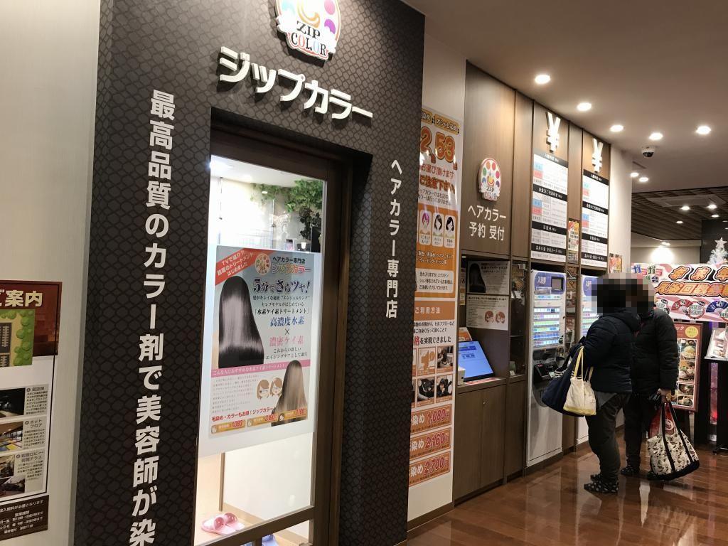 f:id:okuradesu:20190103151120j:plain