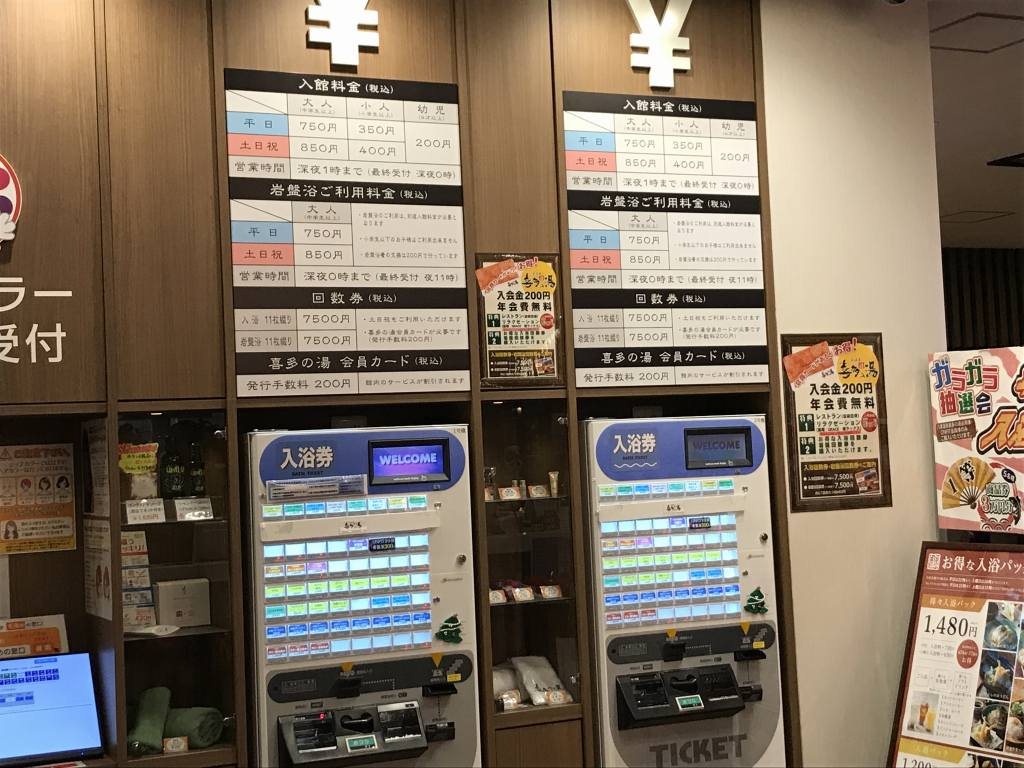 f:id:okuradesu:20190103151124j:plain