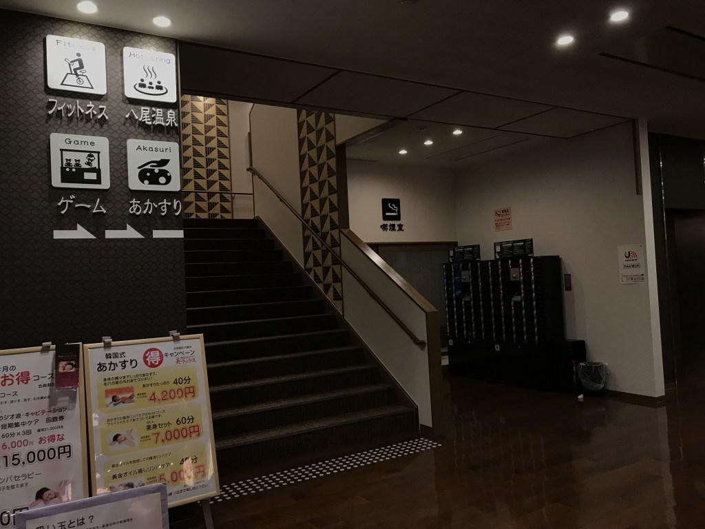f:id:okuradesu:20190103151203j:plain