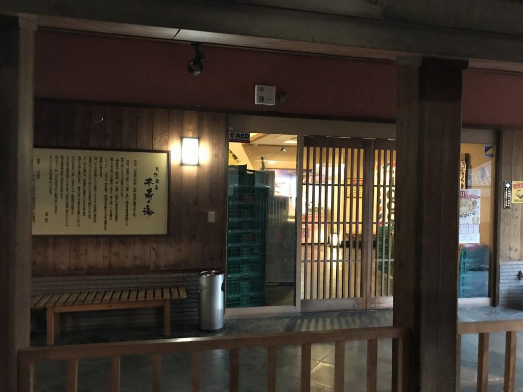 f:id:okuradesu:20190112233052j:plain