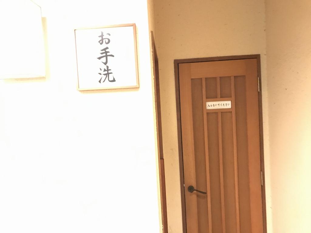 f:id:okuradesu:20190112233106j:plain