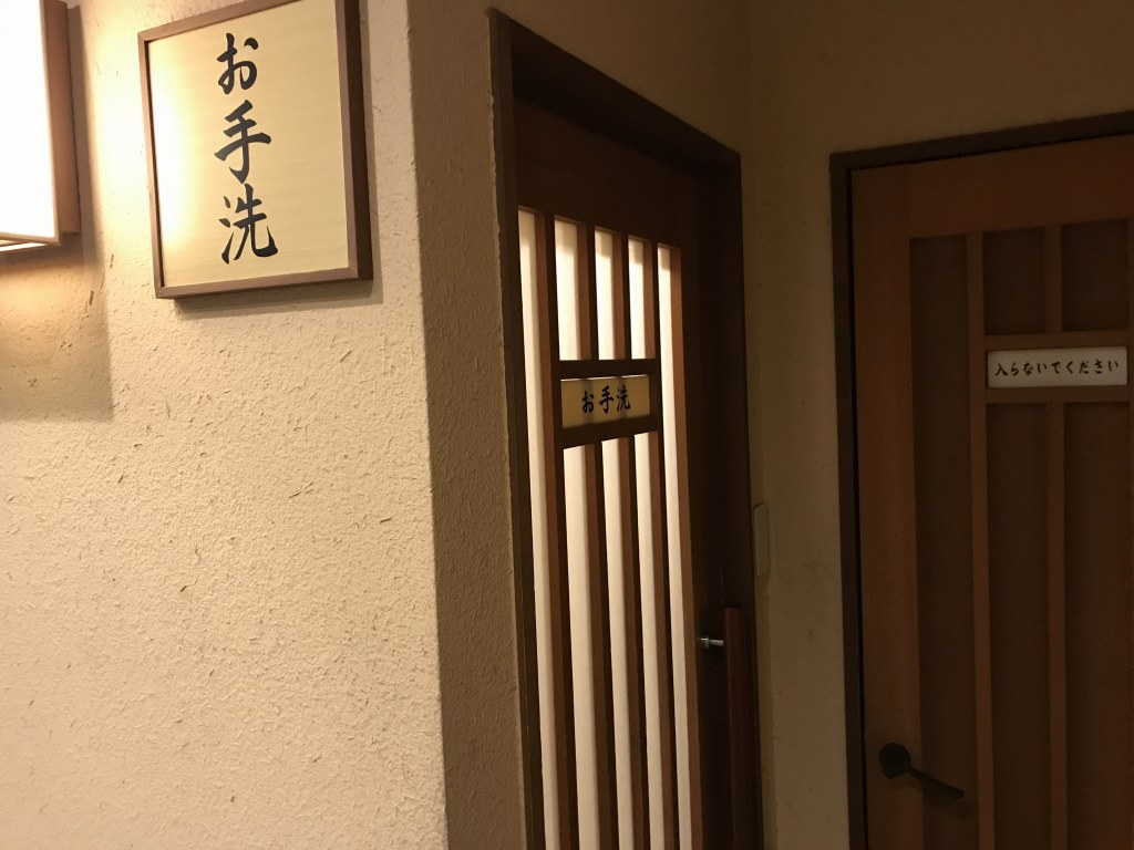 f:id:okuradesu:20190112233112j:plain