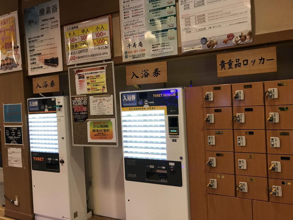 f:id:okuradesu:20190112233122j:plain