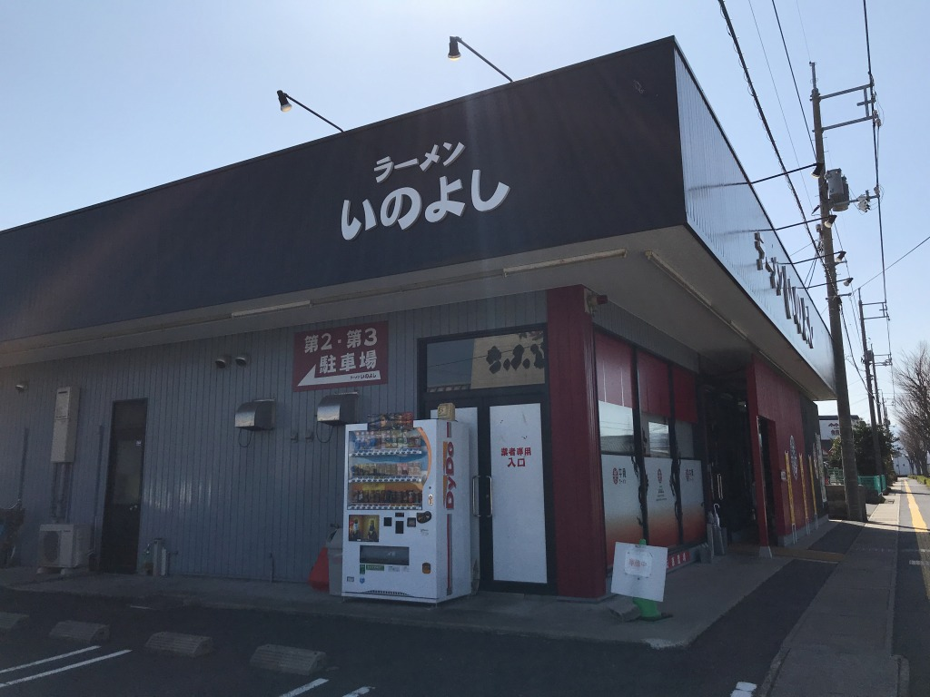 f:id:okuradesu:20190113011533j:plain