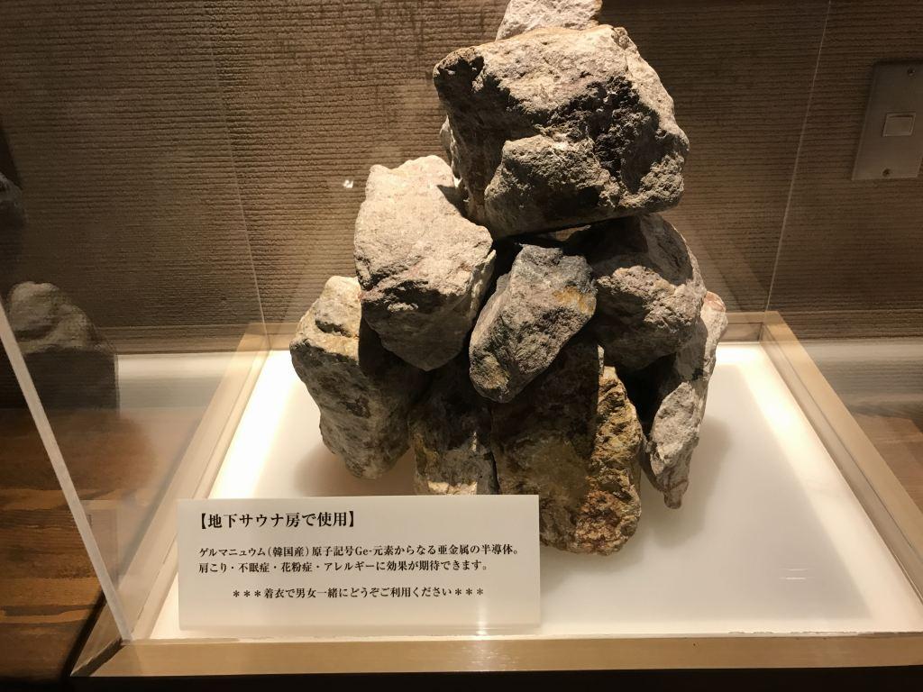 f:id:okuradesu:20190204023835j:plain