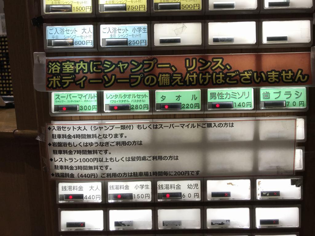 f:id:okuradesu:20190204023848j:plain