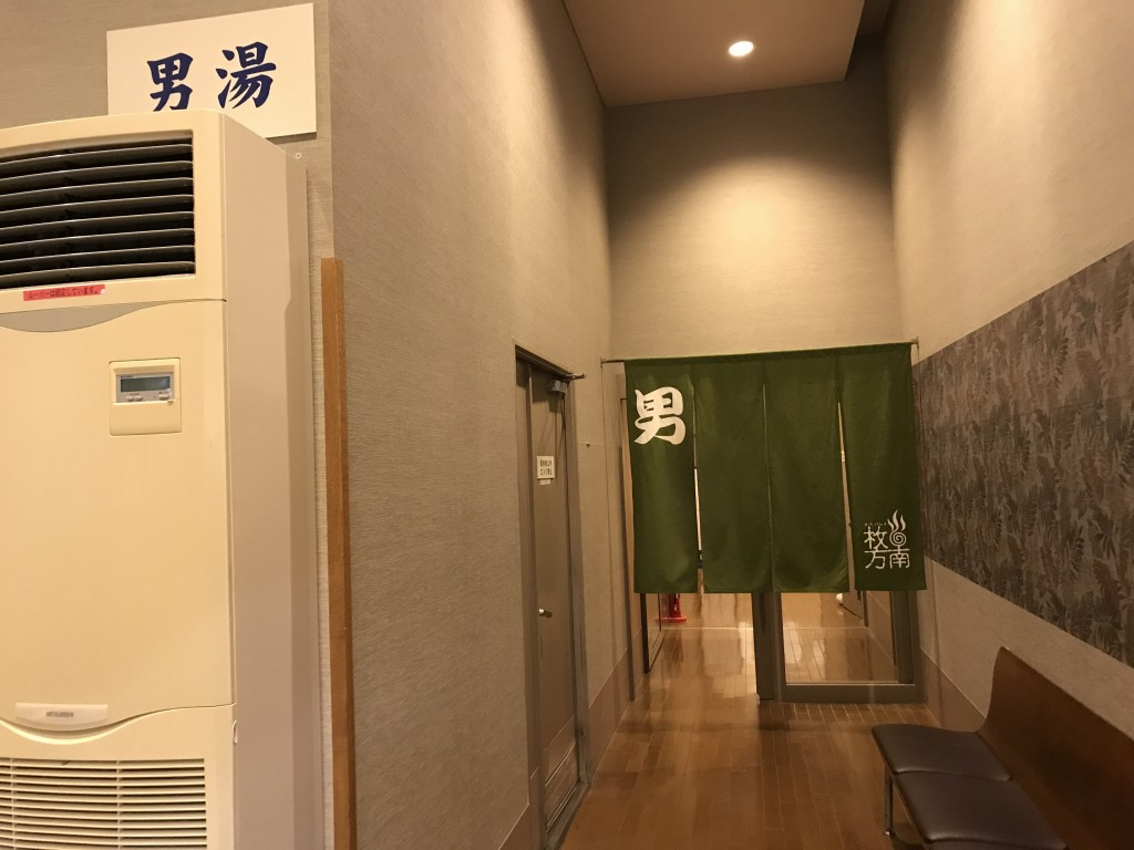 f:id:okuradesu:20190204023908j:plain