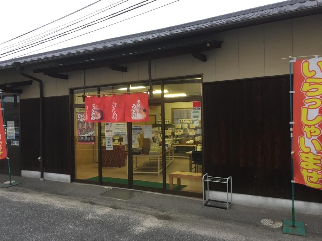 f:id:okuradesu:20190204031132j:plain