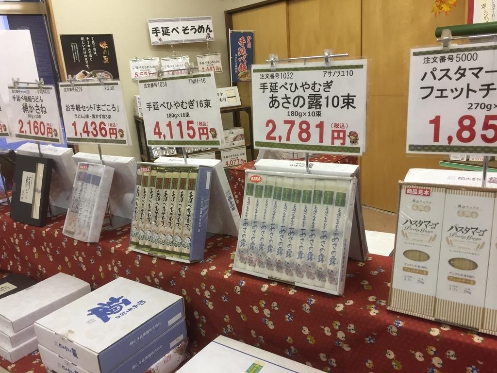 f:id:okuradesu:20190204031323j:plain