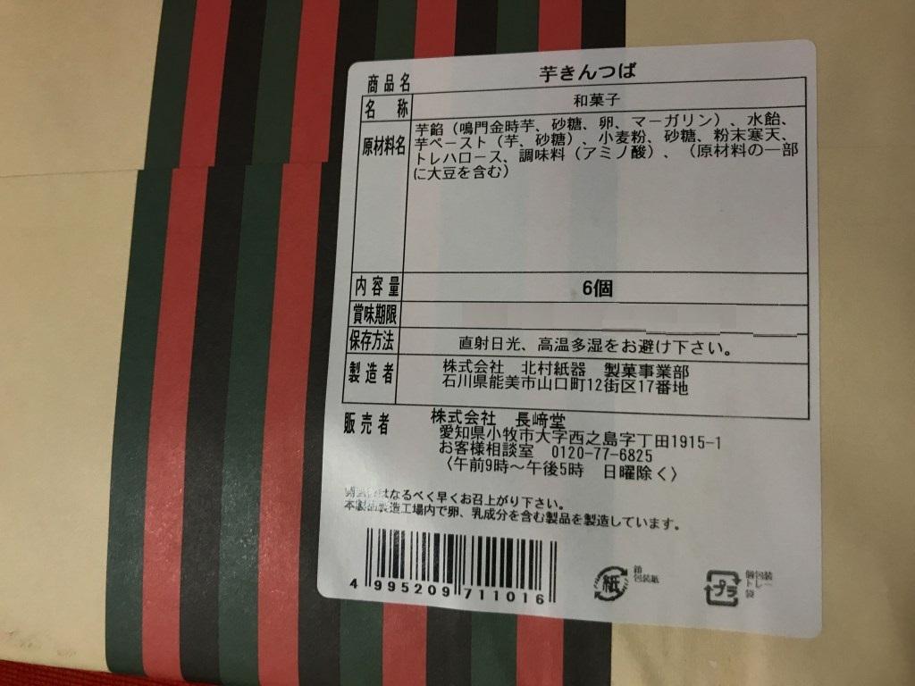 f:id:okuradesu:20190204034219j:plain
