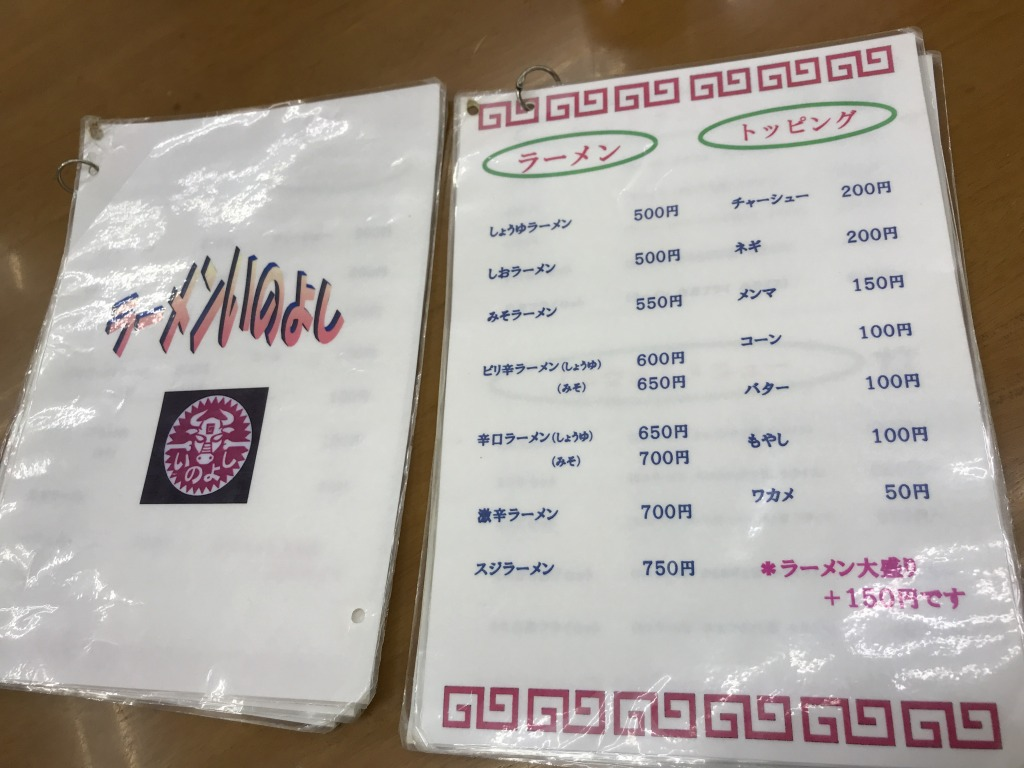 f:id:okuradesu:20190204123519j:plain