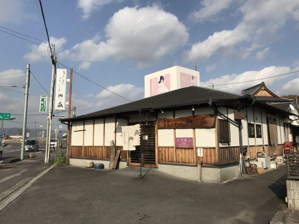 f:id:okuradesu:20190205013515j:plain