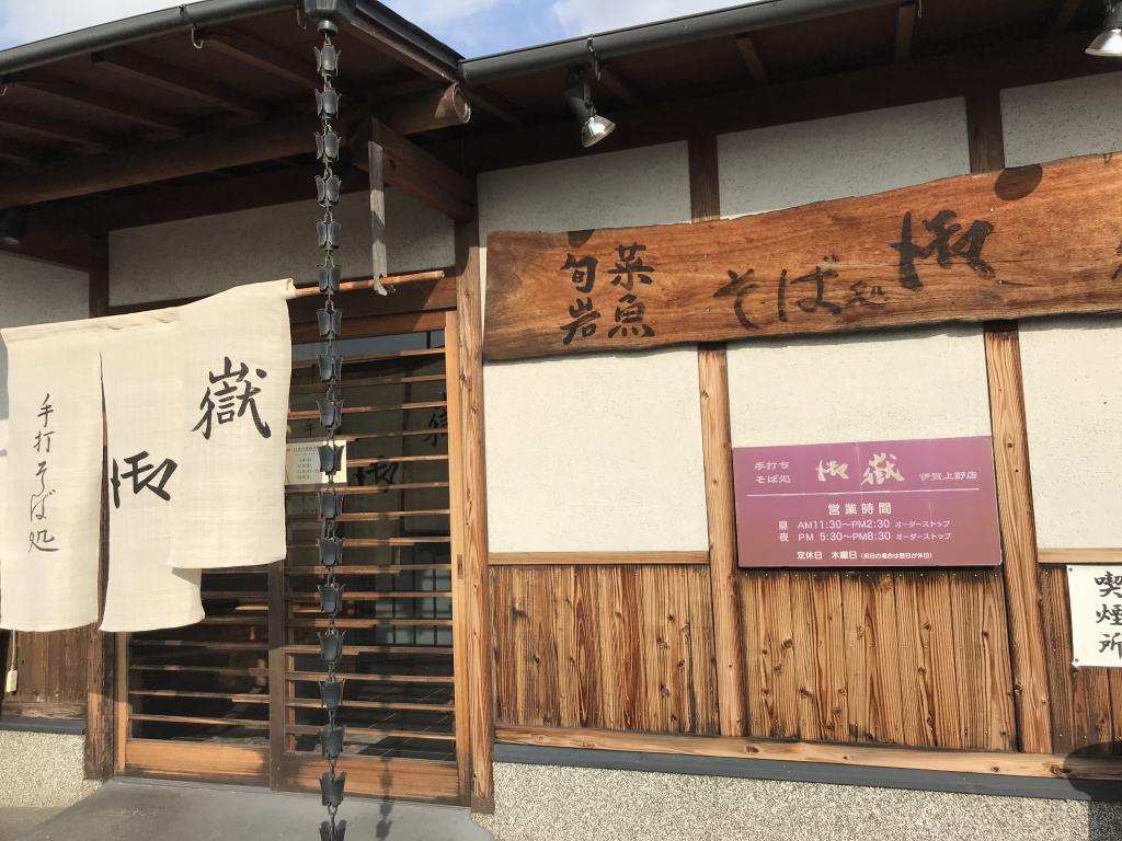 f:id:okuradesu:20190205013519j:plain