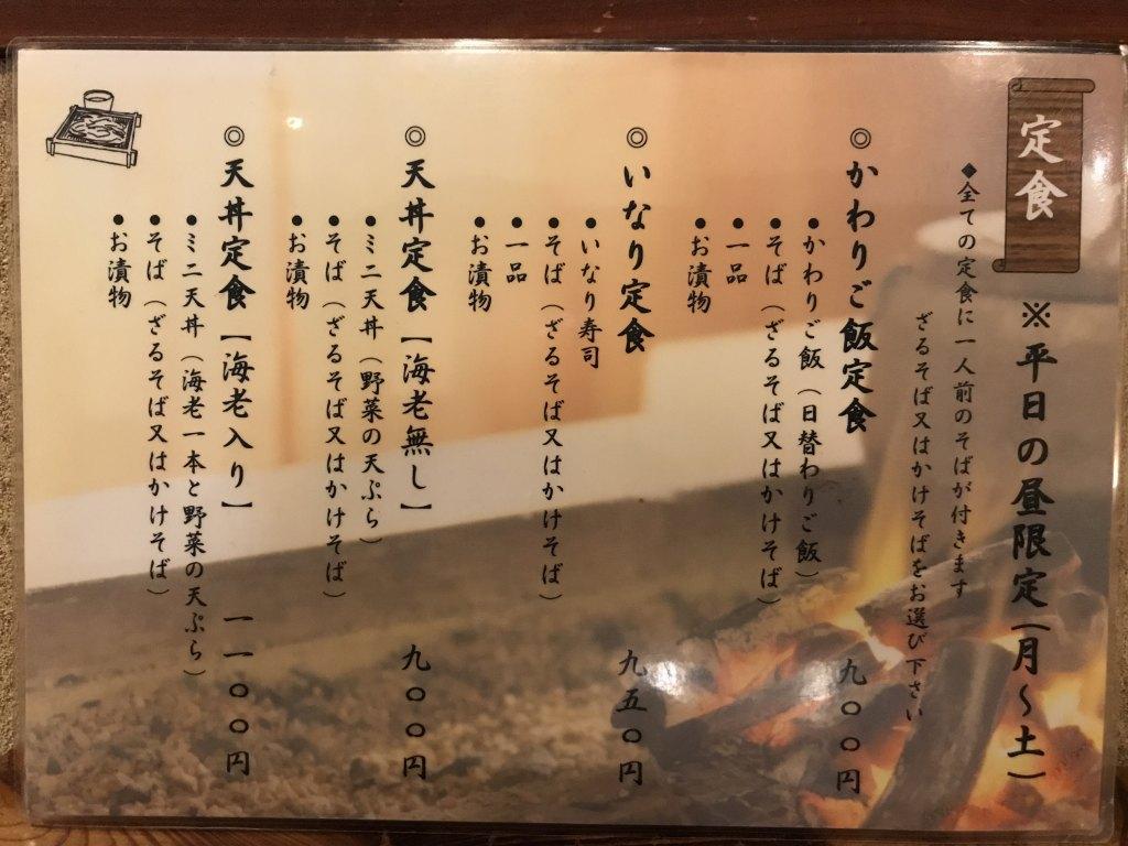 f:id:okuradesu:20190205013532j:plain