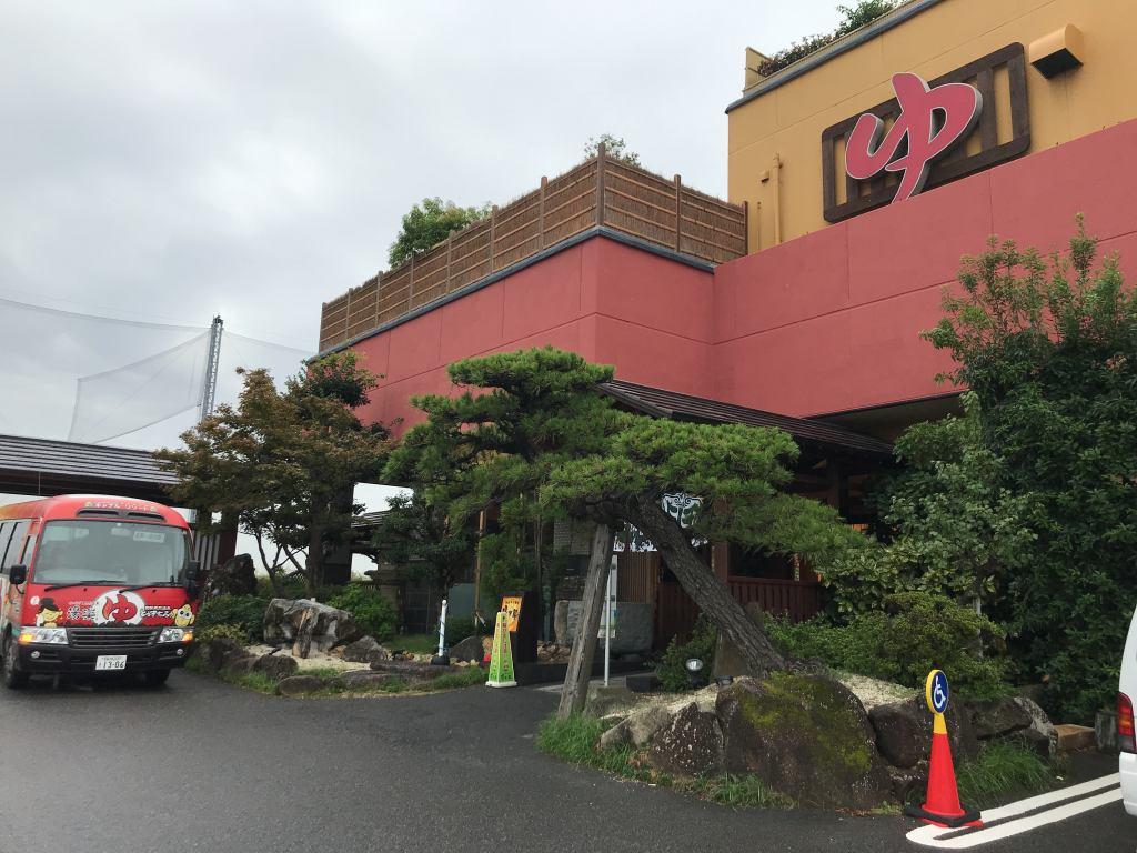 f:id:okuradesu:20190205024722j:plain