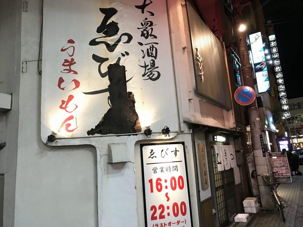 f:id:okuradesu:20190209032809j:plain