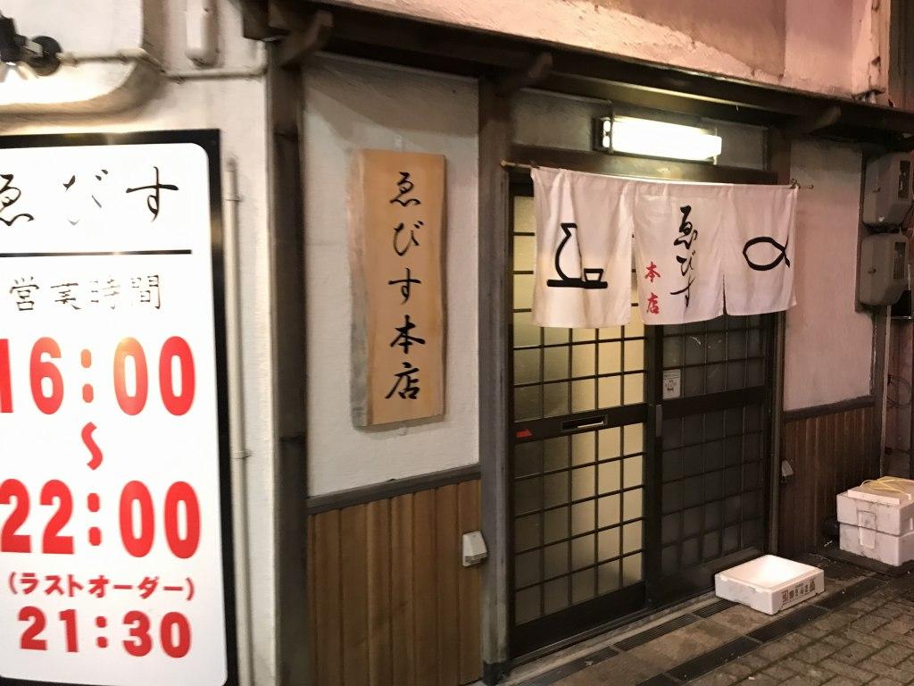 f:id:okuradesu:20190209032929j:plain