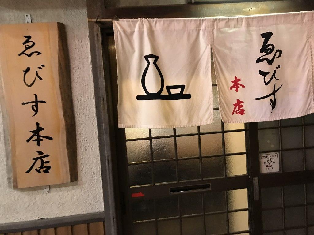 f:id:okuradesu:20190209033230j:plain