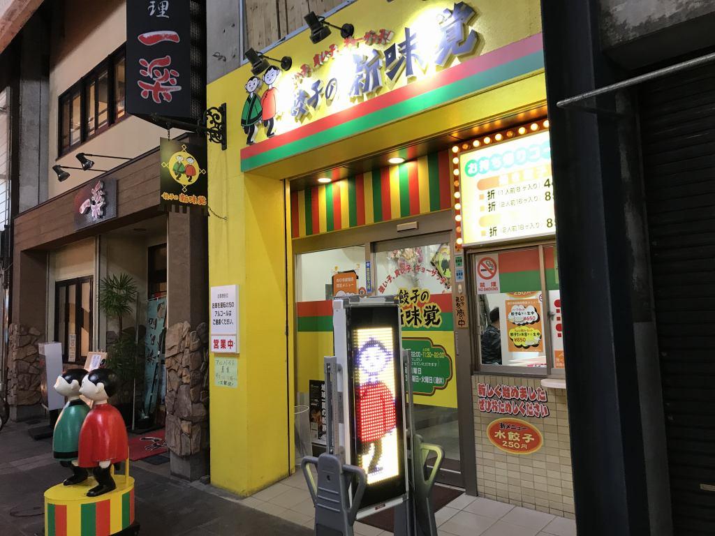f:id:okuradesu:20190209033557j:plain