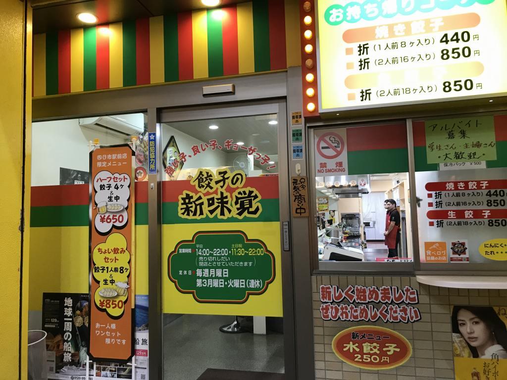 f:id:okuradesu:20190209033601j:plain
