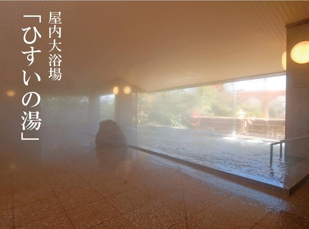 f:id:okuradesu:20190209142012j:plain