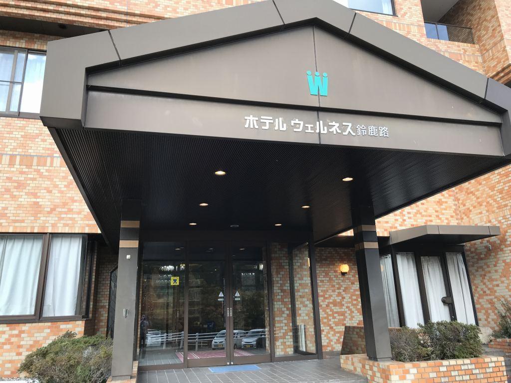 f:id:okuradesu:20190211022400j:plain