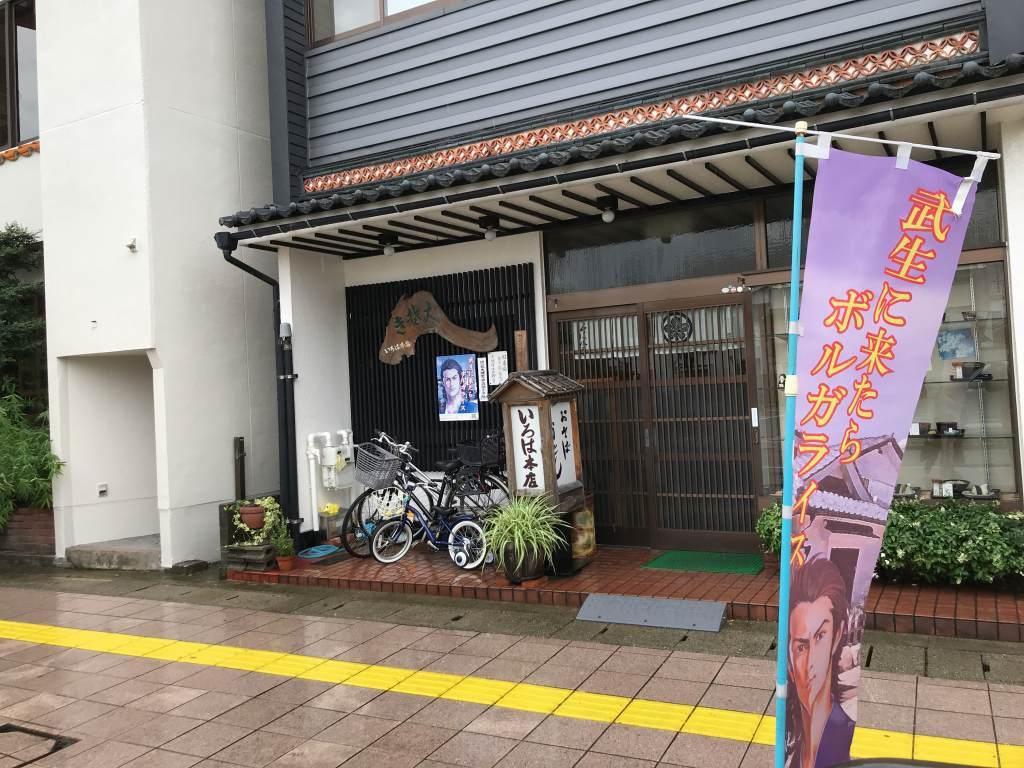 f:id:okuradesu:20190211025919j:plain