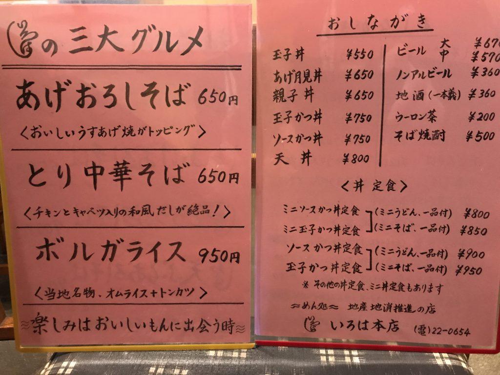 f:id:okuradesu:20190211030256j:plain